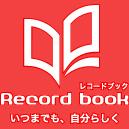 機能訓練を中心としたリハビリ型デイサービス「レコードブック」
