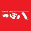 居酒屋「つぼ八」人気メニューBEST10